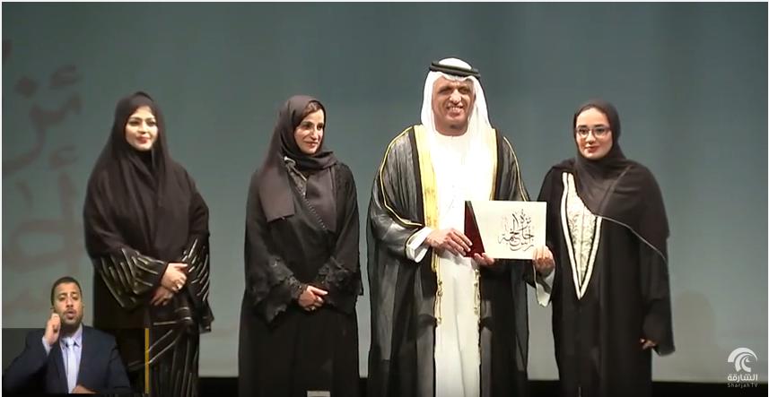 سعود بن صقر القاسمي يُكرم 83 فائزاً ومبدعاً بجائزة رأس الخيمة للتميز التعليمي