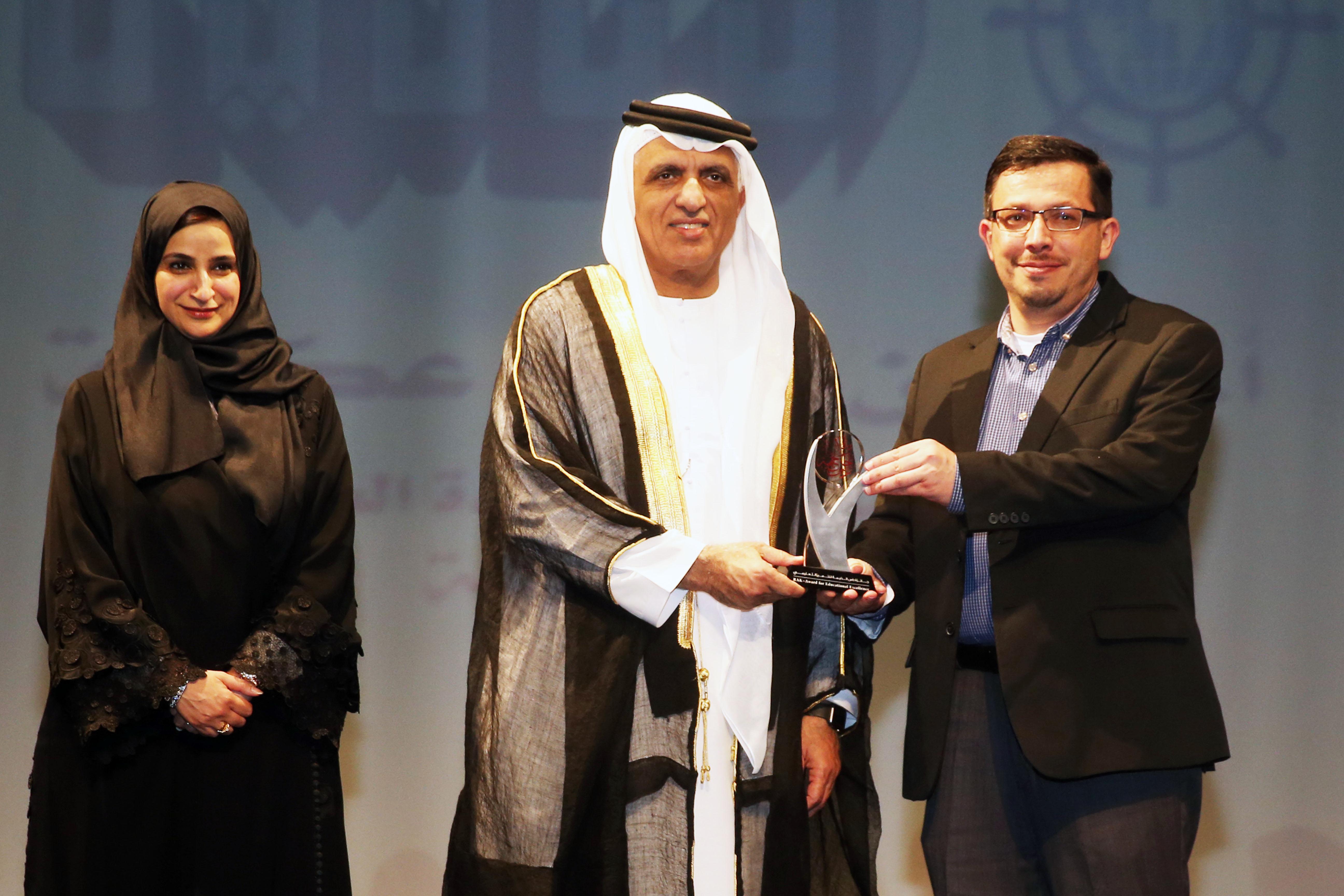 فيلم جائزة رأس الخيمة للتميز التعليمي لدورتها الثانية عشرة 2016