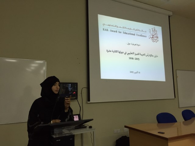 Information Session on RAK Award for Educational Excellence