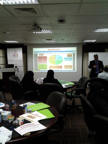 Training Program Self-Assessment Using RADAR Methodology at the award headquarters